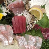 鮮魚…刺身サービス券有※現在は中止
