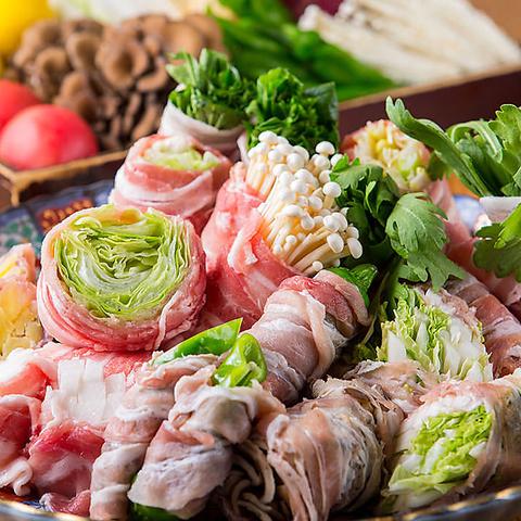 名物★肉巻き野菜290円~!2.5H飲み放題付コース3500円~!