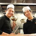 本場中国の料理人が腕を振るう絶品中華料理