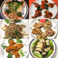 お料理のボリュームたっぷりの宴会コース4種