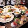でんか 鶴川店のおすすめポイント1