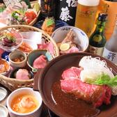 手練 しゅれん SHURENのおすすめ料理3