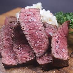 料理メニュー写真【数量限定】お値打ち品!ごろごろ野菜と牛ハラミステーキ