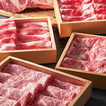 お肉の味が、しゃぶしゃぶの品質を決める。職人としての誇りをかけて、選び抜いた逸品をお届けします。