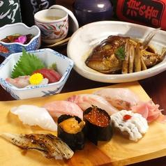 桔梗寿司の写真