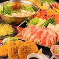 大人の隠れ家個室居酒屋 天照 Amaterasu 大分府内町店のおすすめ料理1