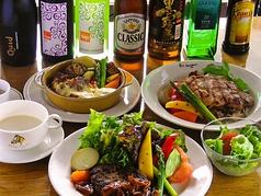 ノーザンホースパーク レストラン THE KITCHEN K's Garden グリル