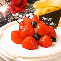 誕生日&記念日のお祝いホールケーキ★1000円でご用意