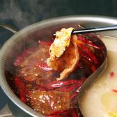錦里のおすすめ料理2