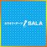 SALA サラ 多摩センター店のロゴ