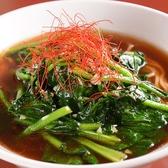台湾料理 味仙 豊田店のおすすめ料理3