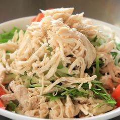 料理メニュー写真神山鶏の棒々鶏(バンバンジー)サラダ
