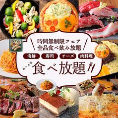 YOKUBALU ヨクバル 名古屋駅店のおすすめ料理1