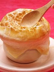 キノコのパイ包みスープ