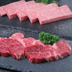 松阪牛 黒毛和牛 炙り家 橙ル TOBORUのおすすめ料理1