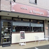 cafe a tempo カフェアテンポのおすすめポイント1