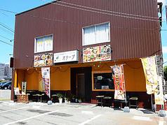 Dining Cafe&Bar オリーブの写真