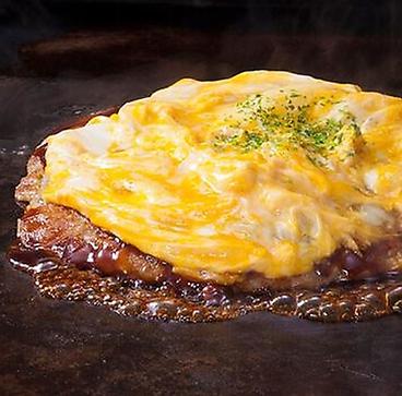 喃風 三宮店のおすすめ料理1