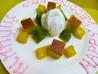 Thai Food Cafe シミランのおすすめポイント3