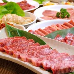 カルビ一丁 富士店のおすすめ料理1