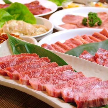 カルビ一丁 浜北店のおすすめ料理1
