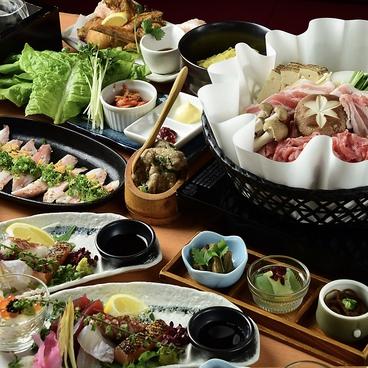 和旬洋彩 B.B.橋のおすすめ料理1