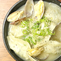 炊き餃子!8ヶ580円。
