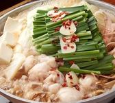 串かつ たこやき王子 心斎橋店のおすすめ料理3