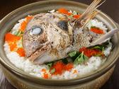 魚がし 友・日利 ゆかりのおすすめ料理3