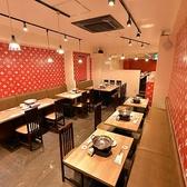 めり乃 MERINO 新宿店の雰囲気2