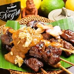 アユンテラス Ayung Terasのおすすめ料理1