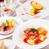 リストランテ トレディチ Ristorante Trediciのおすすめ料理2