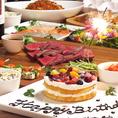 極上イタリアンで誕生日・記念日をお祝いしよう!!友達同士での誕生日会、ママ会、女子会など様々なシーンで大好評を頂いております。アラカルトの場合クーポン利用で2000円(税込)→1280円(税込)でケーキご用意致します♪ご予約の際、メッセージ等リクエスト下さい♪