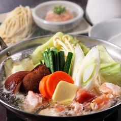 料理メニュー写真鶏ちゃんこ鍋(ラーメン付)