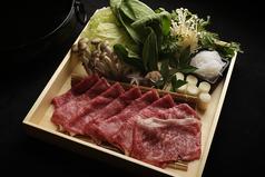 中目黒 KIJIMAのおすすめ料理1