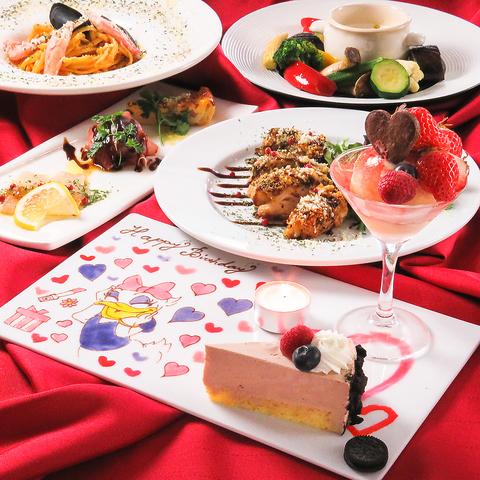 【サプライズに…★】《デザインプレート付》バーニャカウダや地鶏か食べれる2h飲放付★4400円