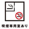 番屋 蒲田駅前店のおすすめポイント2