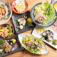 肉or魚介から選べる絶品鍋付き御宴会コース3000円~