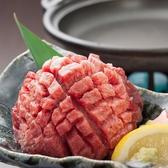 いぶり 錦糸町店のおすすめ料理2
