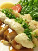 鮨ダイニング 海幸 かいこうのおすすめ料理2
