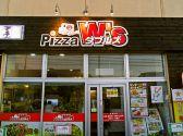 ピザ ダブルズ 釧路店 北海道のグルメ