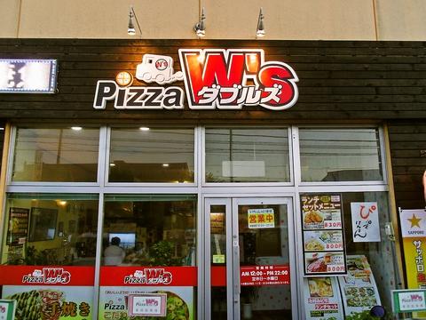 """""""ピザ ダブルズ 釧路店"""""""