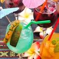 まるで南国★トロピカルカクテルは、ノンアルコールもあります♪一杯550円~大好評につき≪トロピカルカクテル飲み放題≫始めました★コースとご一緒で2000円⇒1500円のクーポンもご用意しておりますのでこの機会にご賞味ください!