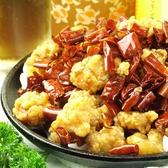 火鍋DINING 煌 ファン 並木通り本店のおすすめ料理3