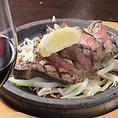こだわりのステーキ食べ放題3350円&コスパ◎