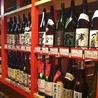 日本橋亭 国分寺店のおすすめポイント3
