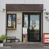 串竹の雰囲気3