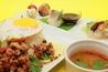 Thai Food Cafe シミランのおすすめポイント1