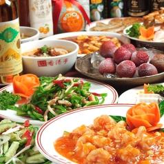 中華料理 香港亭 木場店の画像