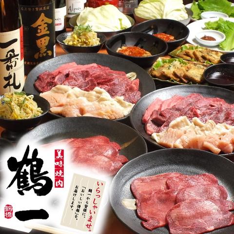 つけダレ発祥のお店!鶴橋の焼肉の名店★おいしい焼肉をたべるなら鶴一に決まり♪